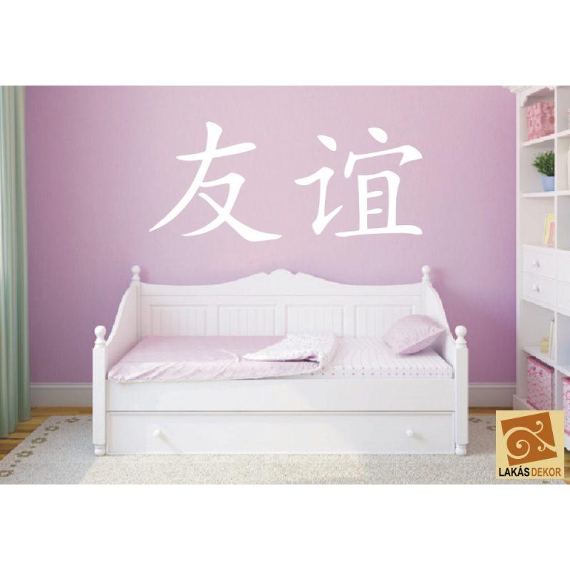 Barátság Kínai írásjelekkel falmatrica