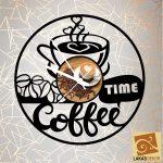 Coffee time sziluett óra, bakelit óra